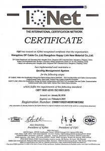 IQNet GB/T 19001-2016 / ISO 9001:2015